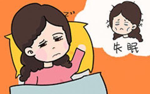 睡眠姿势不对的话会加倍失眠,你的睡姿对了吗?